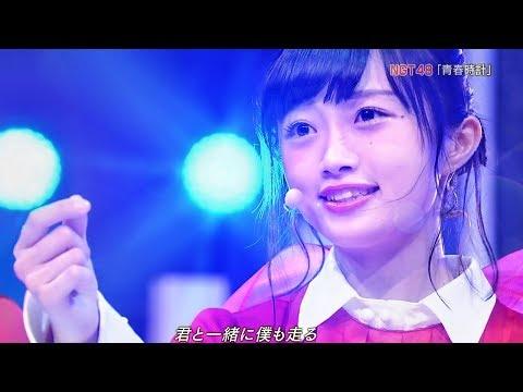 【Full HD 60fps】 NGT48 青春時計 <フルコーラス歌詞付>(2017.04.22) 1st Single