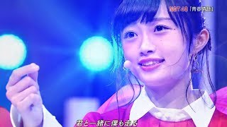 """2017.04.22 ON AIR / Full HD (1920x1080p), 60fps NGT48 1st Single """"S..."""