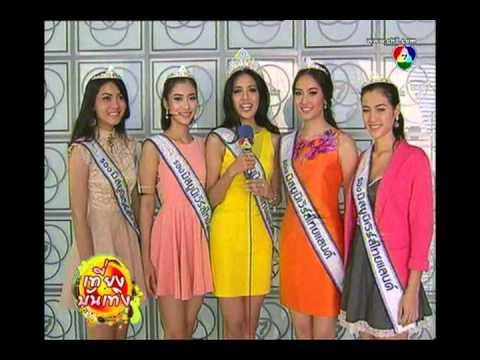 คณะ Miss Universe Thailand 2013 ขอบคุณช่อง 7 สี