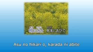 Nagabushi Tsuyoshi - Kanpai (With Lyrics)