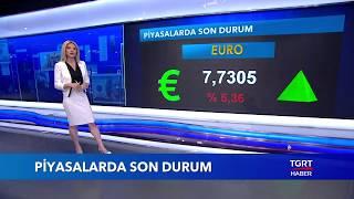 Dolar, Euro ve Altın Bugün Ne Kadar ? | Ekonominin Dili | 13 Ağustos 2018