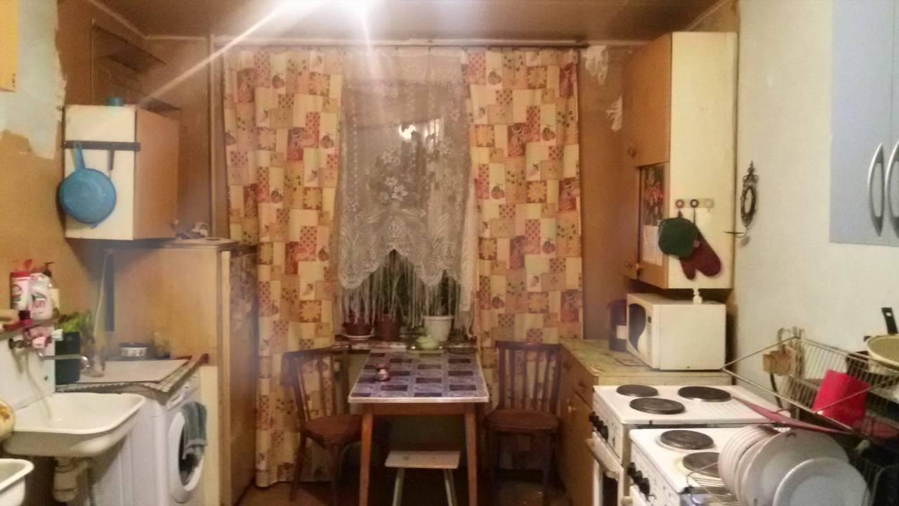 Купить комнату в Спб, купить комнату в квартире - YouTube