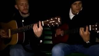 """Градусы - """"Я Думаю"""" Cover. В. Павлещук/В.Онищук"""