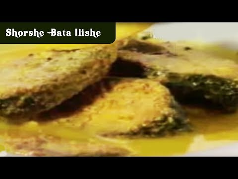 Shorshe Bata Ilish | Shorshe Bata Ilish Recipe By Sanjeev Kapoor | Zee Khana Khazana