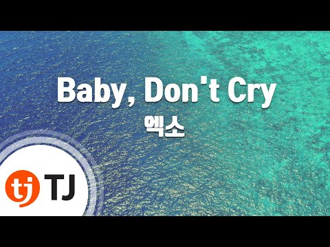 Baby, Don't Cry 인어의 눈물_EXO 엑소_TJ노래방 (Karaoke/lyrics/romanization/KOREAN)