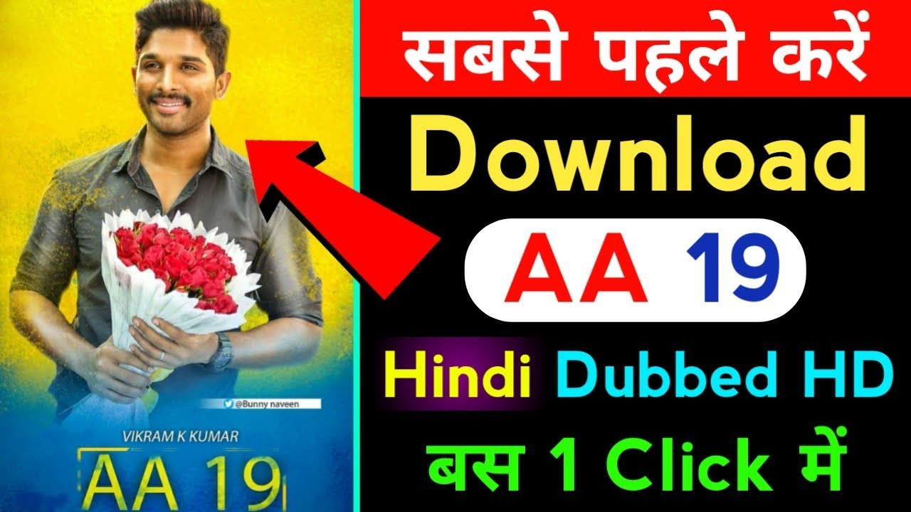 Download AA 19 Full Movie Hindi Dubbed Download 2020 || Allu Arjun, AA 19 Full Movie Download Link Hindi