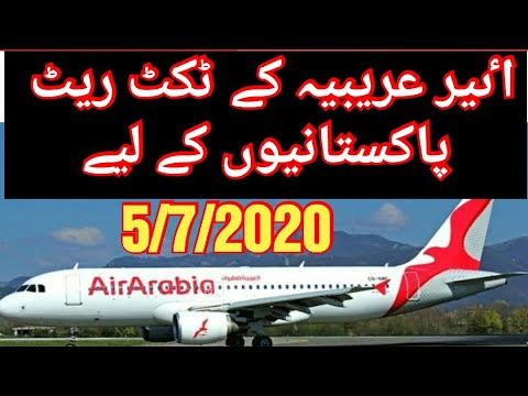Air Arabia Flight Schedule And Ticket Price | Dubai New Update