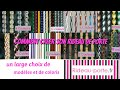 Comment créer un rideau de porte sur www.rideau-porte fr