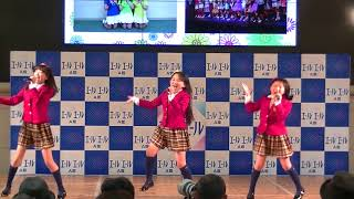 2018.05.05 2018ひろしまフラワーフェスティバル デイジーステージ(広島...