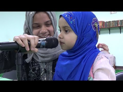 Cutie Fatima Is Reciting Surah Ad-Duha