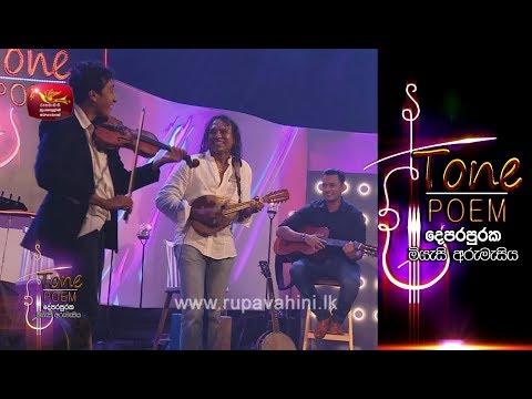 Irin Josapin/Aju Thapara - Music @ Tone Poem