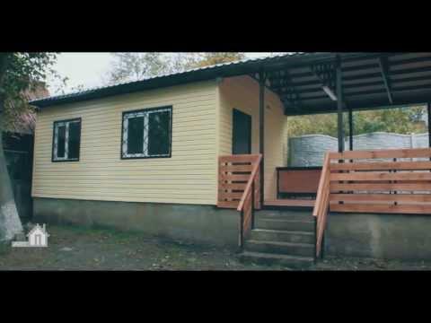 видео: Быстрое строительство дачного дома 24м2 по каркасной технологии