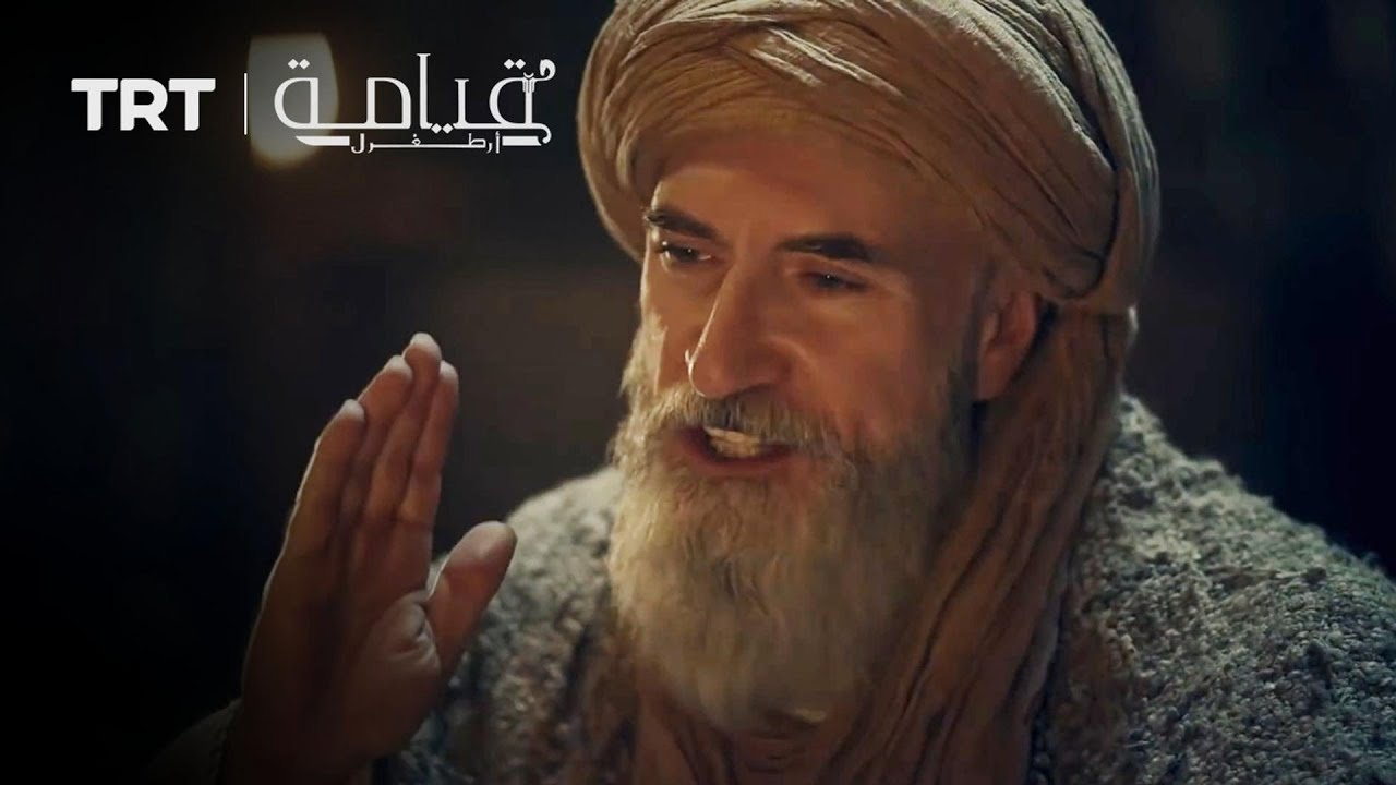 ابن عربي يصف تسامح رسول الله وتواضعه