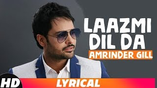 Laazmi Dil Da (Lyrical) | Amrinder Gill | Latest Punjabi Songs 2018 | Speed Records