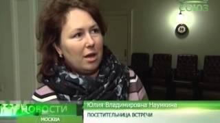 Поддержка выпускников детских домов в Москве(Семья - главная мечта любого ребенка из детского дома. Однако, согласно печальной статистике, шансы быть..., 2014-12-29T14:45:04.000Z)