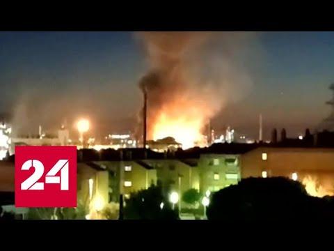 Взрыв на химзаводе в Испании: один человек погиб, восемь получили ранения - Россия 24
