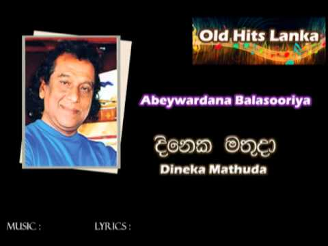 Dineka Mathuda - Abeywardana Balasooriya