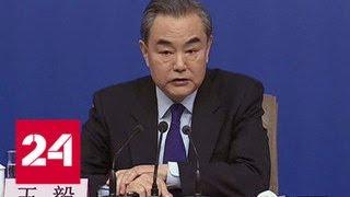 Китай верит в мудрость России - Россия 24