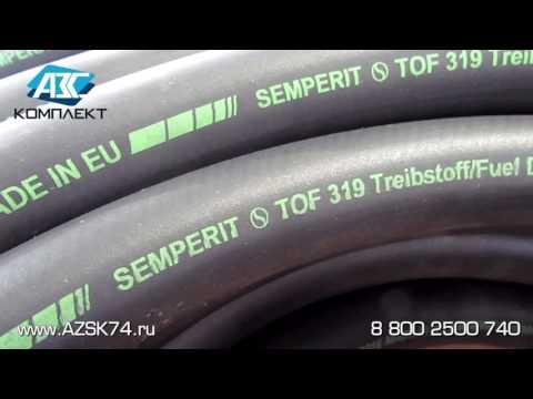 Рукав Semperit TOF 319 25мм