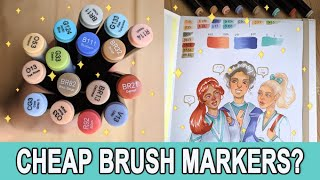 Cheap Brush Markers Review【 Sketchmarker Brush 】