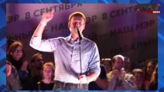 Алексей Навальный объявил об участии в президентских выборах в России