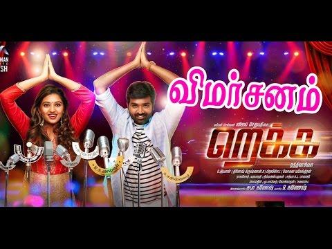 Rekka Movie Review & Rating | Vijay...