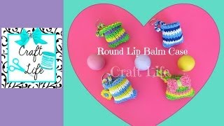 Craft Life Rainbow Loom Round Lip Balm Case Tutorial ~ Fits eos