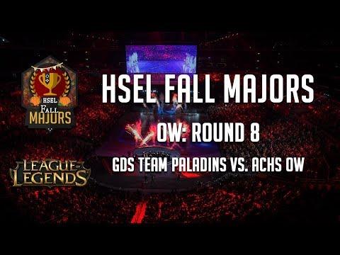 HSEL Majors Round 8   OW   GDS Team Paladins vs. ACHS Overwatch Squad