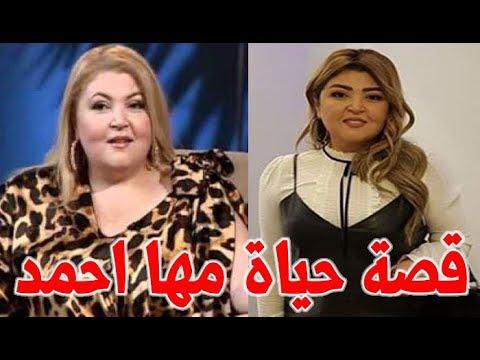 مها احمد بكابوظة السينما المصرية التي دخلت الفن صدفة وهذه حقيقة عفريت مها احمد