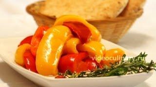 Маринованный перец - Рецепт Бабушки Эммы
