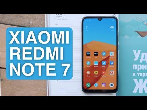 Обзор Redmi Note 7 By Xiaomi. Огромный тест камеры