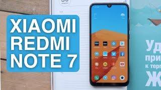 Огляд Redmi Note 7 by Xiaomi. Величезний тест камери