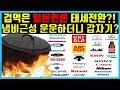 한국 카타르 잿팟 초대박 잔치 세계가 한국을 배워야 한다는 이유 - YouTube