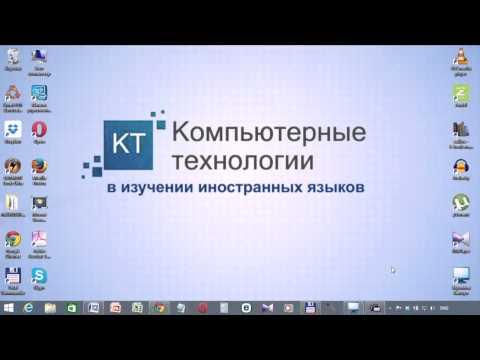 Сайт для подготовки к ЕНТ и КТ 2015 - Образовательный сайт