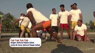 Barisal Language Song Tak Tak (বরিশালের আঞ্চলিক গান ট্যাক ট্যাক ট্যাক )