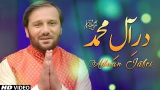 free mp3 songs download - Jo muhammad mp3 - Free youtube