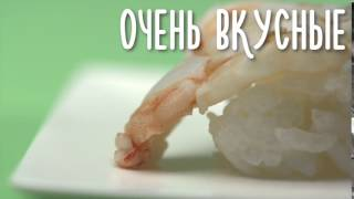 Доставка суши и пиццы! ОКИНАВА-СУШИ.РФ