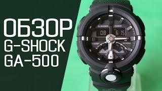 G-SHOCK GA-500-1A | Обзор (на русском) | Купить со скидкой