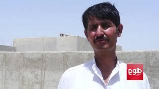 Helmand Clinic Treats Addicts With Water Therapy / آب درمانی؛ شیوۀ تازه درمان معتادان در هلمند