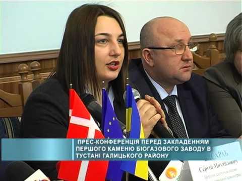 Покращення інвестиційного клімату в Івано-Франківській області