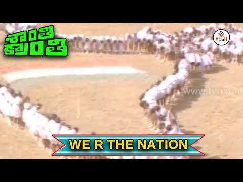Shanthi Kranthi Telugu Movie Songs | 123 123 Video Song |  Nagarjuna, Khushboo | Vega Music