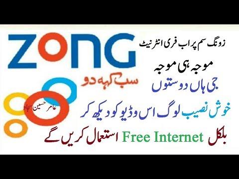 Zong Internet Free  BiLUL Free.