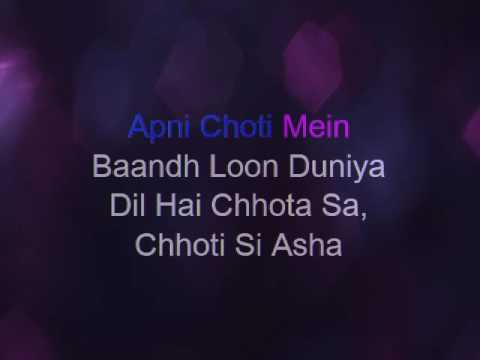 dil-hai-chhota-sa---karaoke