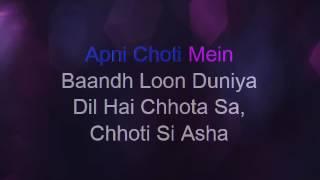Dil Hai Chhota Sa - Karaoke