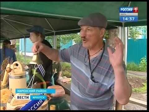 Один из старейших районов Иркутской области — Киренский — отмечает юбилей