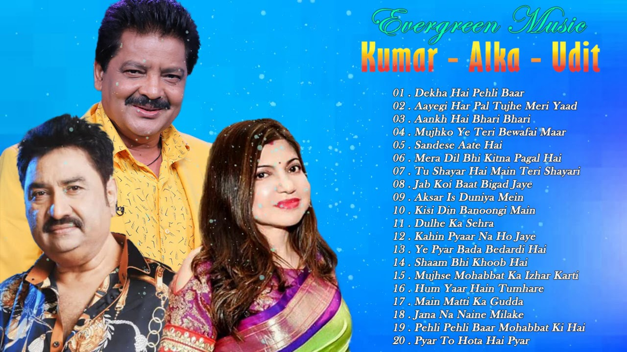 Alka Kumar Udit - Golden Hits Romantic Hindi Songs - EVERGREEN MELODY