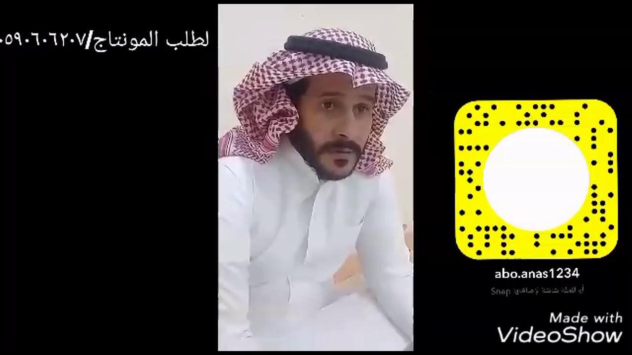 اللقاء ١ تعبير الرؤى مع الشيخ ابن ضريس Youtube