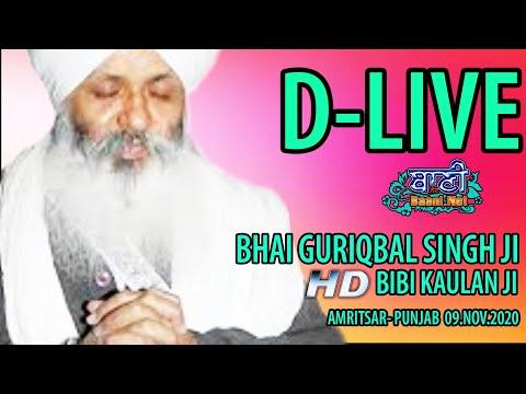 D-Live-Bhai-Guriqbal-Singh-Ji-Bibi-Kaulan-Ji-From-Amritsar-Punjab-09-Nov-2020
