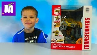 Трансформеры автобот Бамблби машинка робот на р/у Bumblebee Transformers toy car unpacking