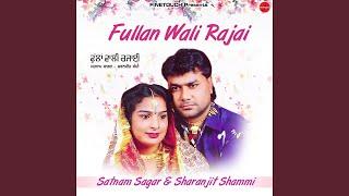 Fullan Wali Rajai
